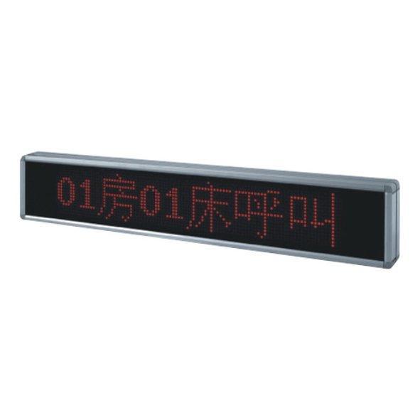 中文顯示屏LD-291D6