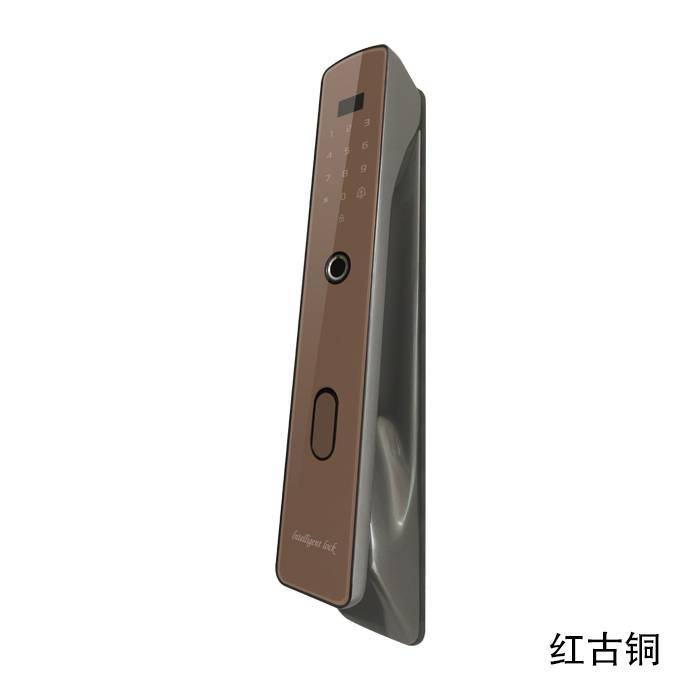 智能锁RS-1260