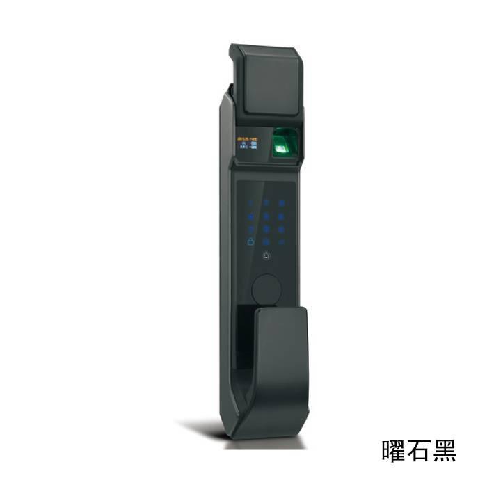 智能指紋鎖  RS-8000