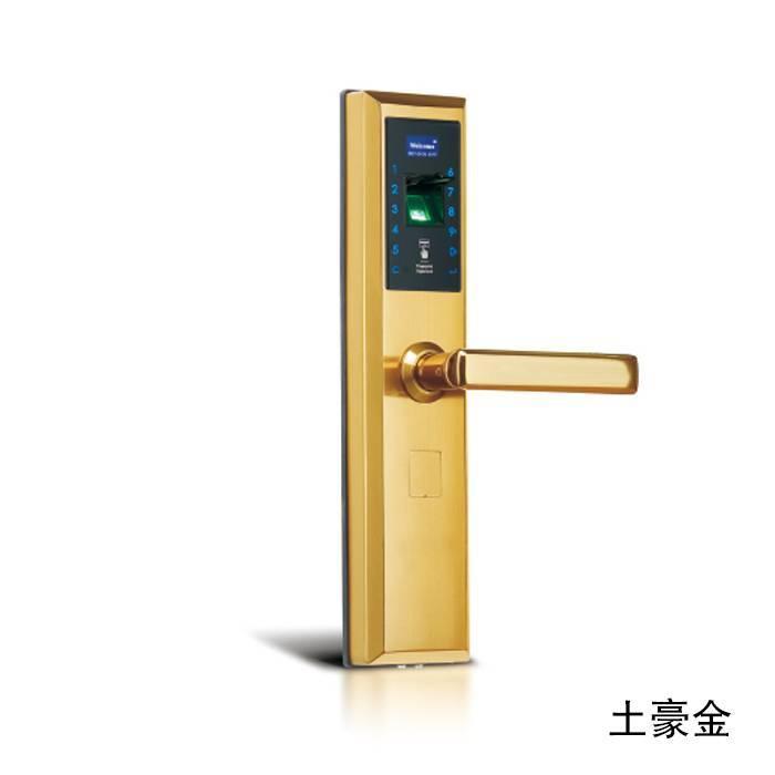 智能锁-RSL-9100