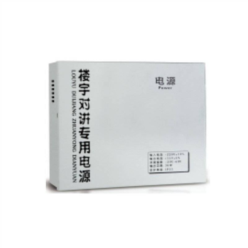 室內分機電源 30DY-L3