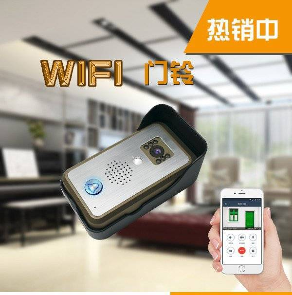 wi-fi 门铃 WF-95